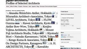 Japan Architects