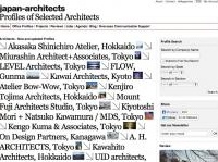 Best blog: Japan Architects -   Tra database e magazine, un punto di riferimento sull'architettura giapponese contemporanea